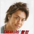EXILE TAKAHIRO 髪型 作り方 セット方法