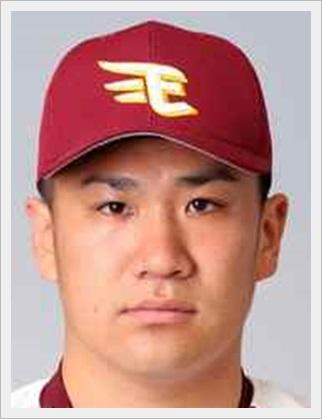 八木将康 田中将大 野球