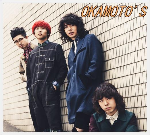 OKAMOTO'S なぜ、売れない 理由 メンバー かっこいい 演奏力 本物  人気