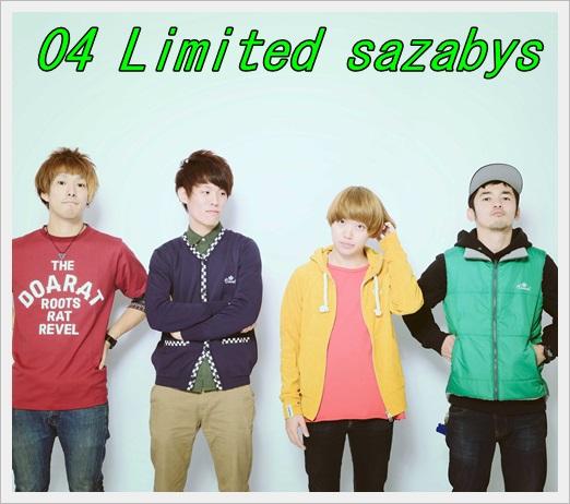04 Limited sazabysのgen 本名、大学、年齢、出身、彼女、タトゥー