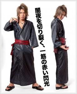 浴衣デート 男 髪型 茶髪ロング
