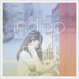 indigo la end 由来 意味 メンバー pv 女の子 まとめ さよならベル