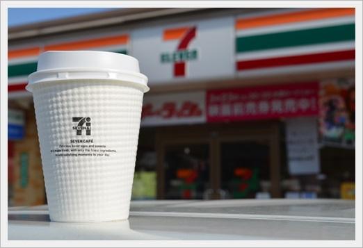 セブン-イレブン コーヒー 豆 美味しい 産地 種類1
