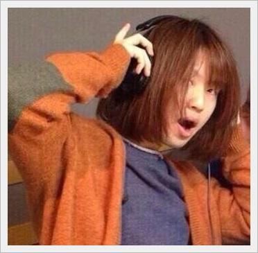 カナブーン、めしだ、ベース、飯田、かわいい、大学、彼女、噂1