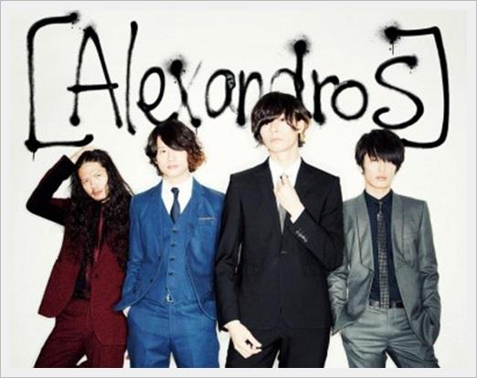 アレキサンドロス、CM、PV、かっこいい、曲、女優、名前2