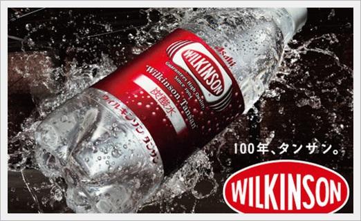 ウィルキンソン、栄養成分、痩せる、効果、疲労回復、便秘解消1