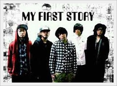 my first story、HIRO、プロフィール、歳、身長、高校、彼女7