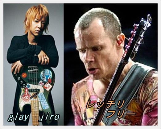 one ok rock,ryota,タトゥー、意味、彼女、結婚、子ども、glay jiro、レッチリ フリー