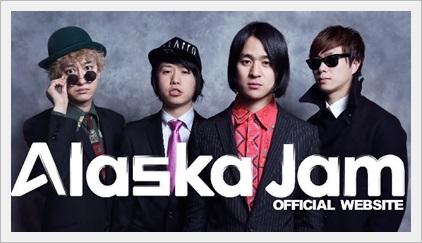 keytalk、ギター、武正、ドラマ、彼女、掛け持ち、噂、作曲,Alaska Jam