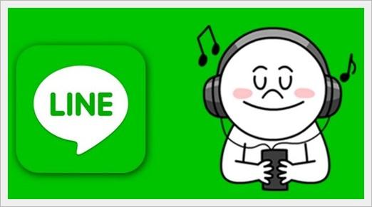 LINE MUSIC、お金かかる、口コミ、評判、ワンオク、音割れ
