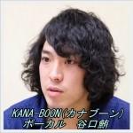 カナブーン ボーカル 顔 イケメン 過ぎ 髪型 声 年齢 彼女4
