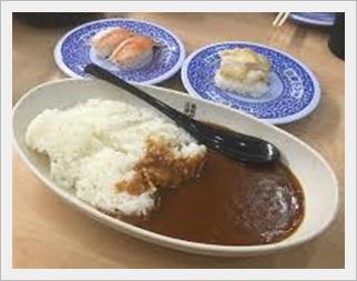 くら寿司、シャリカレー、おいしい、味、口コミ、感想、まとめ2
