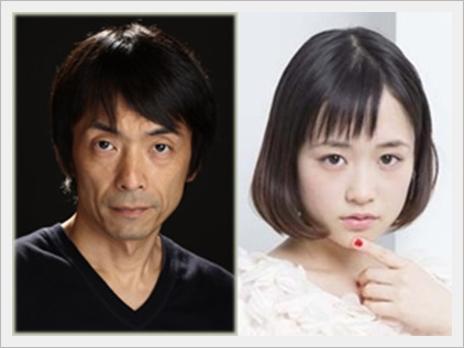 大原櫻子、双子、姉、梅子、かわいい、兄、親、美男、美女4