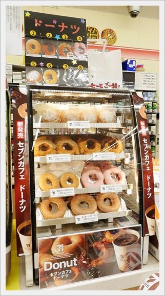 セブンイレブンのドーナツが売れ行き不振?評判・口コミまとめ!1