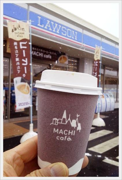 セブンカフェvsローソンカフェ!口コミ・感想や人気を徹底比較!machi cafe