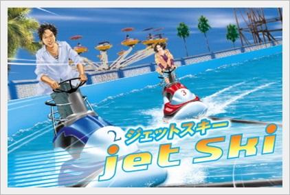 長島スパーランドのアトラクション人気ランキング!BEST7を紹介!ジェットスキー