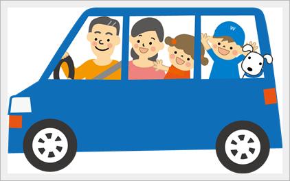 渋滞中にできるゲームまとめ!大人も子供も面白いおすすめ厳選9選6