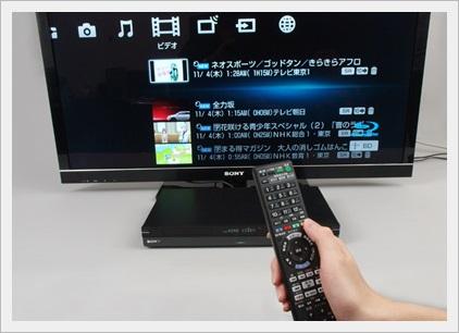 紅白が録画できない?長時間番組を録画&DVDにダビングする方法!2