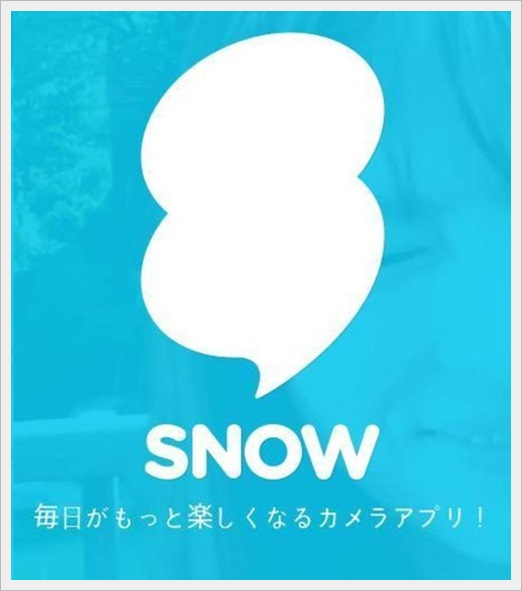 snowの面白い撮り方・使い方!ポーズや遊び方で楽しみ方が無限大!3