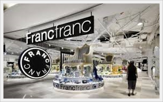 francfrancのプレゼント人気ランキング(男女別)!彼氏には微妙?2
