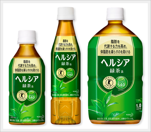 ヘルシア緑茶を妊娠中に飲みすぎると?効果ないどころか体調不良に?1