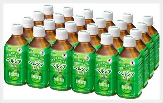 ヘルシア緑茶を妊娠中に飲みすぎると?効果ないどころか体調不良に?3