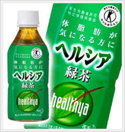 ヘルシア緑茶を妊娠中に飲みすぎると?効果ないどころか体調不良に?2