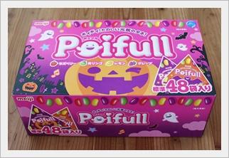 コストコのハロウィンスイーツ&お菓子2017!怖いメニューBEST7!POIFULL 48パック ハロウィンパッケージ