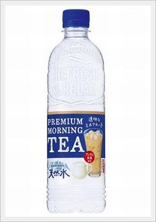 透明なミルクティーはなぜ透明?透明な原理は添加物やカフェインに?2
