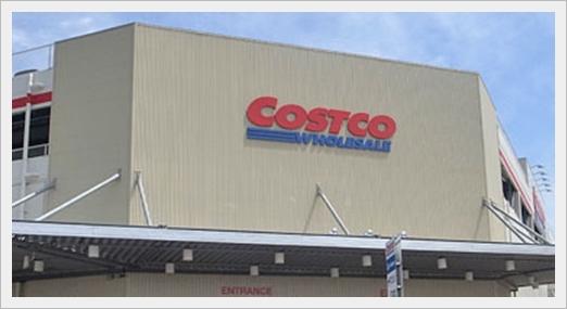 コストコのセール2017開催時期っていつ?オープンや年始以外にも?2