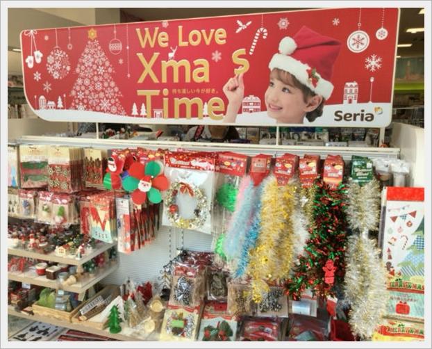 セリアのクリスマスにおすすめ商品BEST10!販売はいつからいつまで?3
