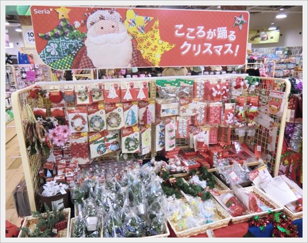 セリアのクリスマスにおすすめ商品BEST10!販売はいつからいつまで?4