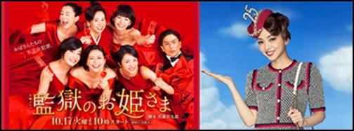 安室奈美恵Showtime(監獄のお姫様 主題歌)の歌詞!和訳の意味も! 3