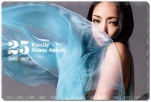 安室奈美恵Showtime(監獄のお姫様 主題歌)の歌詞!和訳の意味も!2