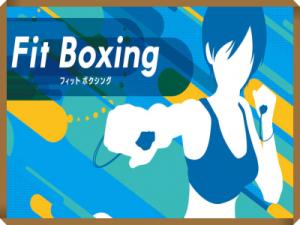 ダイエットゲームをアプリ(アンドロイド)&switch別に!おすすめは?Fit_Boxing