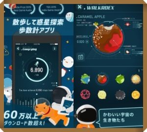 ダイエットゲームをアプリ(アンドロイド)&switch別に!おすすめは?Walkr